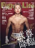 Fight&Life (ファイトアンドライフ) 2021年 04月号の本