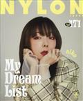 NYLON JAPAN (ナイロンジャパン) 2021年 04月号の本