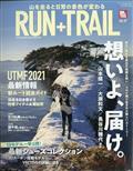 RUN+TRAIL (ランプラストレイル) vol.47 2021年 03月号の本