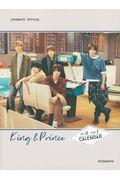 【発売日以降発送予定】King & Prince オフィシャルカレンダーの本