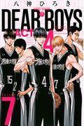 DEAR BOYS ACT4 7の本