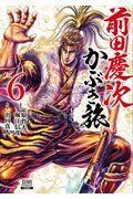 前田慶次かぶき旅 6の本