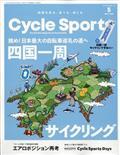 CYCLE SPORTS (サイクルスポーツ) 2021年 05月号の本