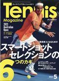 Tennis Magazine (テニスマガジン) 2021年 05月号の本