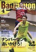 Badminton MAGAZINE (バドミントン・マガジン) 2021年 04月号の本