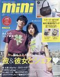 mini (ミニ) 2021年 05月号の本