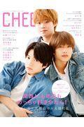 CHEER Vol.8