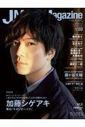 J Movie Magazine Vol.69