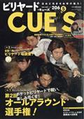 ビリヤード CUE'S (球's) 2021年 05月号の本