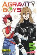 AGRAVITY BOYS 5の本