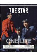 THE STAR[日本版] vol.7(Spring 2021)の本