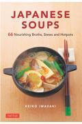 Japanese Soupsの本