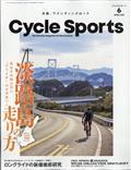 CYCLE SPORTS (サイクルスポーツ) 2021年 06月号の本