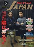 BICYCLE JAPAN 2021年 05月号の本