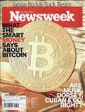 Newsweek 2021年 4/9号の本