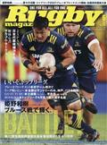Rugby magazine (ラグビーマガジン) 2021年 06月号の本