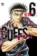 CUFFS~傷だらけの街~ 6の本