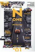 HONDA NーONE&Nシリーズ *01の本