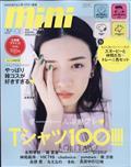 mini (ミニ) 2021年 06月号の本