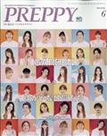 PREPPY (プレッピー) 2021年 06月号の本