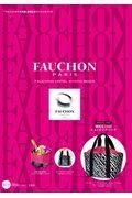FAUCHON PARIS FAUCHON HOTEL KYOTO BOOKの本