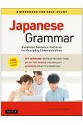 Japanese Grammarの本