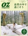 OZ magazine Petit (オズマガジンプチ) 2021年 06月号の本