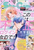 Sho‐Comi (ショウコミ) 2021年 6/5号の本