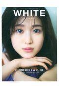 WHITE graph 006の本