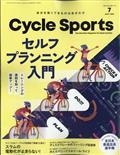 CYCLE SPORTS (サイクルスポーツ) 2021年 07月号の本