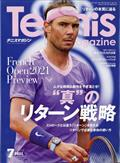 Tennis Magazine (テニスマガジン) 2021年 07月号の本