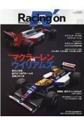 Racing on 513の本