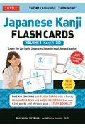 改訂版 Japanese Kanji FLASH CARDS Volume1の本