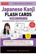 改訂版 Japanese Kanji FLASH CARDS Volume2の本