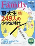プレジデント Family (ファミリー) 2021年 07月号の本