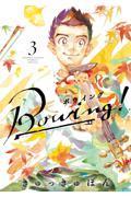 Bowing! ボウイング 3の本