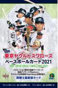 BBM東京ヤクルトスワローズベースボールカード 2021の本