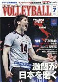 VOLLEYBALL (バレーボール) 2021年 07月号の本