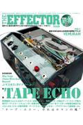 THE EFFECTOR BOOK Vol.52の本