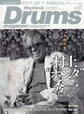 Rhythm & Drums magazine (リズム アンド ドラムマガジン) 2021年 07月号の本