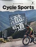 CYCLE SPORTS (サイクルスポーツ) 2021年 08月号の本