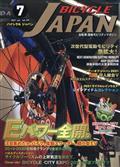 BICYCLE JAPAN 2021年 07月号の本