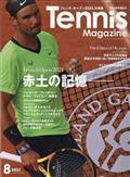 Tennis Magazine (テニスマガジン) 2021年 08月号の本