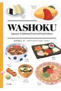 WASHOKUの本
