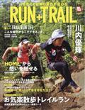 RUN+TRAIL (ランプラストレイル) vol.49 2021年 07月号の本