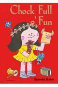 Chock Full o'Funの本