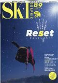 スキーグラフィック 2021年 09月号の本