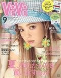 ViVi (ヴィヴィ) 2021年 09月号の本