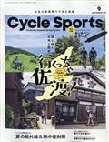 CYCLE SPORTS (サイクルスポーツ) 2021年 09月号の本