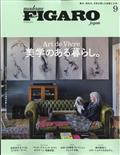 madame FIGARO japon (フィガロ ジャポン) 2021年 09月号の本